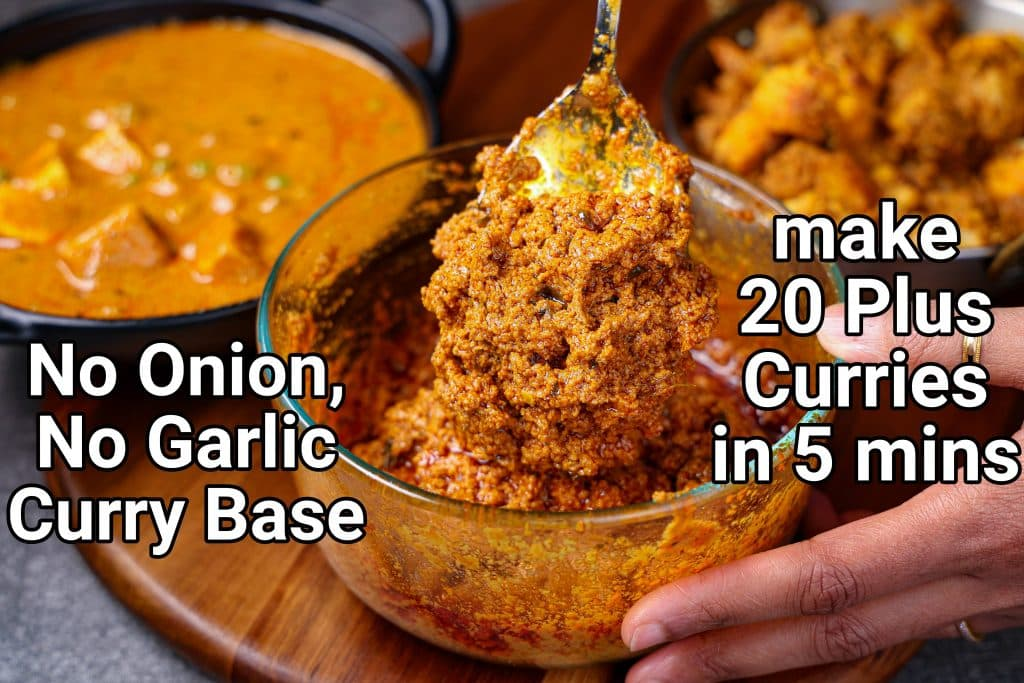 curry without onion and garlic recipe | all purpose curry base