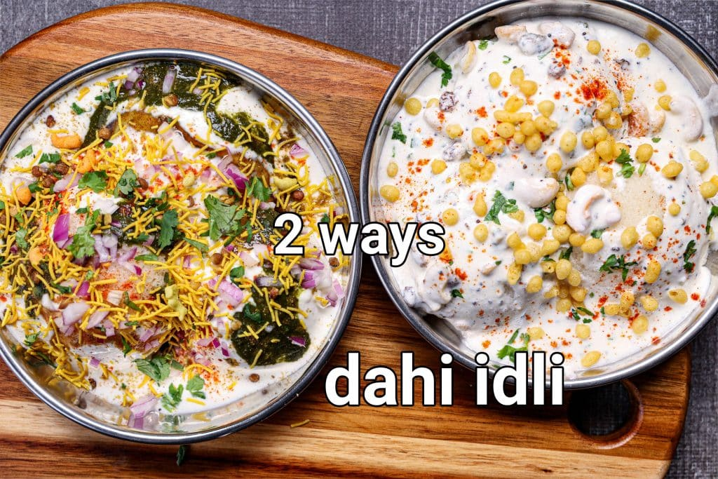 dahi idli recipe | curd idli chaat recipe 2 ways | suji dahi idli
