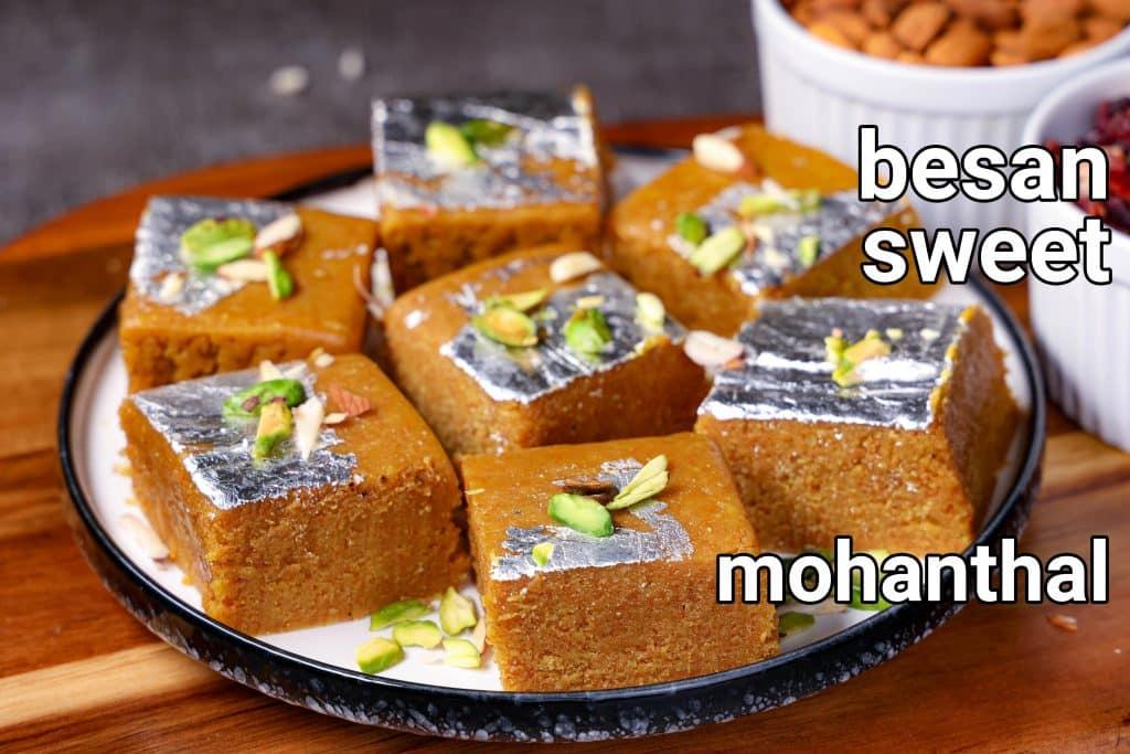mohanthal recipe | halwai style mohanthal sweet | mohanthal mithai